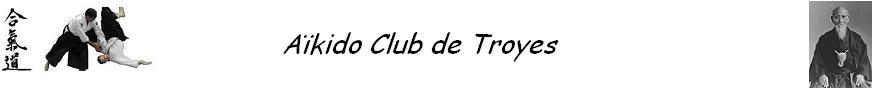 Aikido Club de Troyes